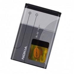 Nokia BL-5C  baterija 1020mAh