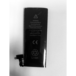 iPhone 4S baterija 1430mAh