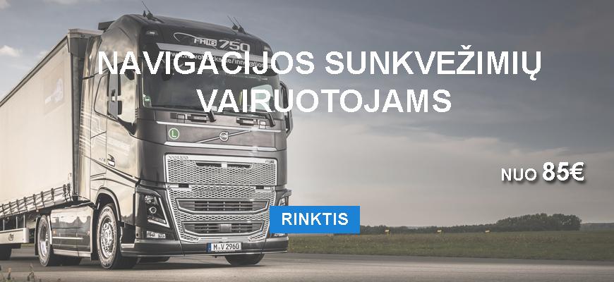 Навигация для грузовых автомобилей